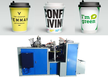 Automatic Paper Cup Machine,automatic hot drink and cold drink paper cup forming machine
