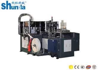 Disposable Ice Cream / Tea Paper Cup Production Machine 90 PCS / MIN