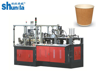 2 - 32oz Disposable Paper Cup Manufacturing Machine 90 - 100pcs / Min