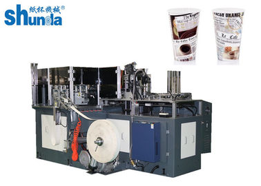 Coffee Paper Cup Production Machine Mitsubishi PLC With Auto Lubrication