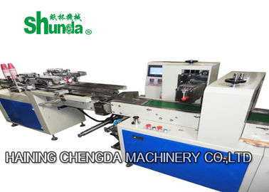 China Handelssaft-/Kaffee-Papierschalen-Verpackungsmaschine mit Touch Screen usine